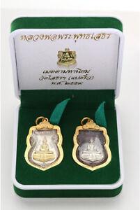 Set Phra LP Sothorn Gold Plated Micron Case Pendant Talisman Thai Buddha Amulet