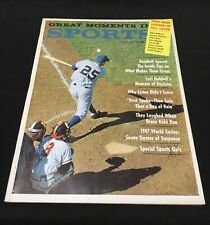 Magazine September 1963 GREAT MOMENTS IN SPORTS