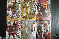 JAPAN Ryo Mizuno novel: Record of Lodoss War Next Generation vol.1~6 set