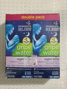 Mommy's Bliss Gripe Water Night Time 4oz Bottles (2-Pack) - NEW - EXP 10/2022