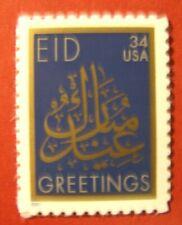 3532 Eid Greetings Rr 12 Positions 240 Stamps 34 Cent Unopened & Sealed Usps Pkg