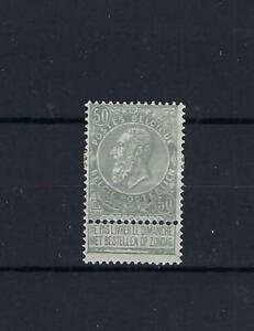 [LK15412] Belgium N°63 Royalty MH * COB € 83,00 2ND
