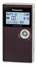 NEW Panasonic Pocket-sized Radio FMAM Wide Support One Segment TV Voice Japan