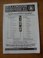 28/08/1982 Hillingdon Borough v Salisbury  (No Apparent Faults)