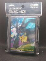 Pokemon center JAPAN - Pikachu & Zekrom Card Deck Shields (64 Sleeves)