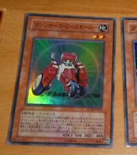 YU-GI-OH JAPANESE SUPER RARE HOLO CARD CARTE SD18-JP003 Machina Peace JAPAN NM