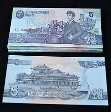 KOREA SOCIALISM  5 WON 50PCS Half Bundle UNC BANKNOTE CURRENCY  PAPER MONEY