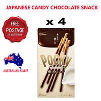 Pocky Chocolate Glico x 4 Rich Milk Japanese Bulk Candy Chocolate Snack
