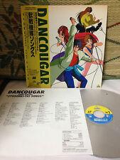 "LD dancougar song special ""jyusenki-tai-songs"" w/obi sheet rare free shipping"