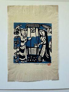 Sadao Watanabe Original Stencil Print Signed, Dated w/ Seal - 1968