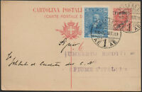 FIUME 1919. 10C STAMPED RED COMMEMORATIVE POSTCARD