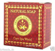 150 g Madame Heng Care Spa Wood Soap Natural Balance Acne Pimple Rash Prevent