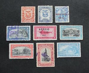PANAMA - SCARCE EARLY LOT VFU VALUES RR