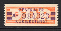East Germany 20pf Official Stamp (23) c1958 Unmounted Mint Never Hinged (5323)