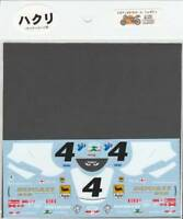 Museum Collection 1/12 Ducati 916 '97 Carl Fogarty Decal for TAMIYA D157