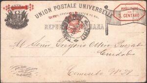 "PERU, 1893. Post Card  H&G 26,  Lima ""Flag"""
