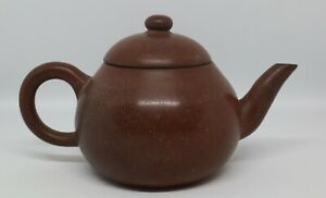 Chinese Yixing Zisha Teapot with arabic mark