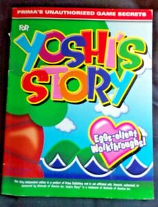 Yoshi's Story Strategy Guide Prima's Unauthorized Game Secrets  N64 1997