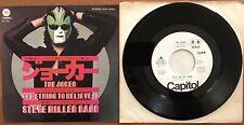 """Steve Miller Band – The Joker Japan Promo White Label 7"""" Vinyl ECR-10463 Rare!!"""