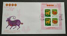 Taiwan 2002 2003 Zodiac Animal Lunar New Year Goat MS FDC 台湾生肖羊年小全张首日封