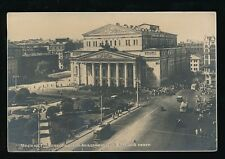 Russia MOSCOW Grand Theatre Imperial c1920s? RP PPC