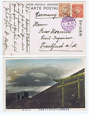 JAPAN, Mi. 76,78 auf Karte 6.5.12 von YOKOHAMA nach Frankfurt/M.