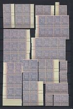 [LG19645] N°70 MNH ** POSTFRIS ZONDER SCHARNIER COB € 60,00 SUPERBE