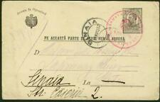 Romania SECOND BALKAN WAR 1913 Military card