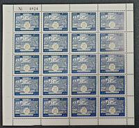Lebanon 2021 NEW MNH stamp 25th Anniv Beirut Business Schoo, ESA, FULL SHEET