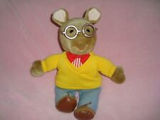 Arthur Marc Brown 1996 Eden Plush 14""
