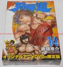 baki manga | eBay