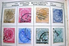 UNCHECKED SELECTION OF STRAITS SETTLEMENTS QV.   LOT#208