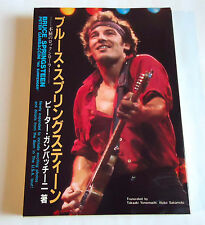 Bruce Springsteen No Surrender Japan Book 1986 Peter Gambaccini Shinko Music