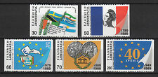 GREECE 1989 INTERNATIONAL ANNIVERSARIES IMPERFORATE VERTICALLY MNH-FREE SHIPPING