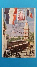 FRANCE CARTE MAXIMUM YVERT 975 FOIRE DE PARIS 15F PARIS 1954 L 431