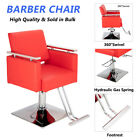 Square Barber Chair Beauty Hair Salon PVC Leather Stainless Steel 300lb of load