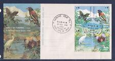 e/ Népal  enveloppe  série de  oiseaux  papillons  1996