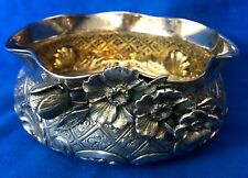 "1960s Traditional Melda"" Shells and Flowers 900 Silver Repousse Round  Bowl"