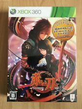 Akai Katana Shin Limited Edition SEALED Xbox 360 Cave NTSC-J JP Jap Japan