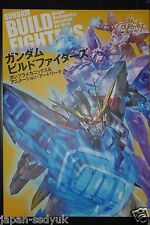 JAPAN Gundam Build Fighters Gunpla Mechanics & Animation Art Work