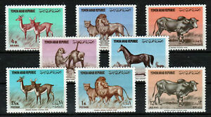 Yemen 198-198G, MNH, Wild and Domestic Animaks 1964. x33383