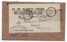 1946 Torre de Londres Policía Oficina cachet-o.h.m.s. economía Etiqueta Principios De Uso