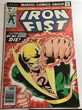 Iron Fist #8 (9.6 NM+) HIGH GRADE Comic Book October 1976 MARVEL