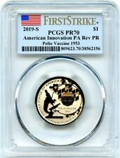 2019-S American Innovation Rev Proof Dollar Pennsylvania PCGS PR-70 First Strike
