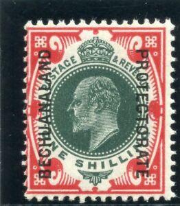 Bechuanaland 1912 KEVII 1s green & scarlet superb MNH. SG 70. Sc 79.