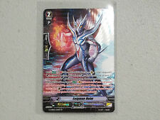 Cardfight Vanguard Enigman Helm G-CHB02/S20EN SP