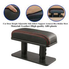 Universal Car Door Height Adjustable Side Elbow Support Armrest Box Holder Rest