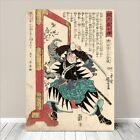 "Awesome Japanese SAMURAI SWORD FIGHT Art CANVAS PRINT 24x18""~ Kuniyoshi #222"