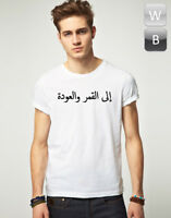 To The Moon And Back T-shirt In Arabic Hipster Tumblr Swag Cool Print Tee T