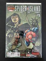 SPIDER-ISLAND #1  MARVEL COMICS 2015 VF/NM